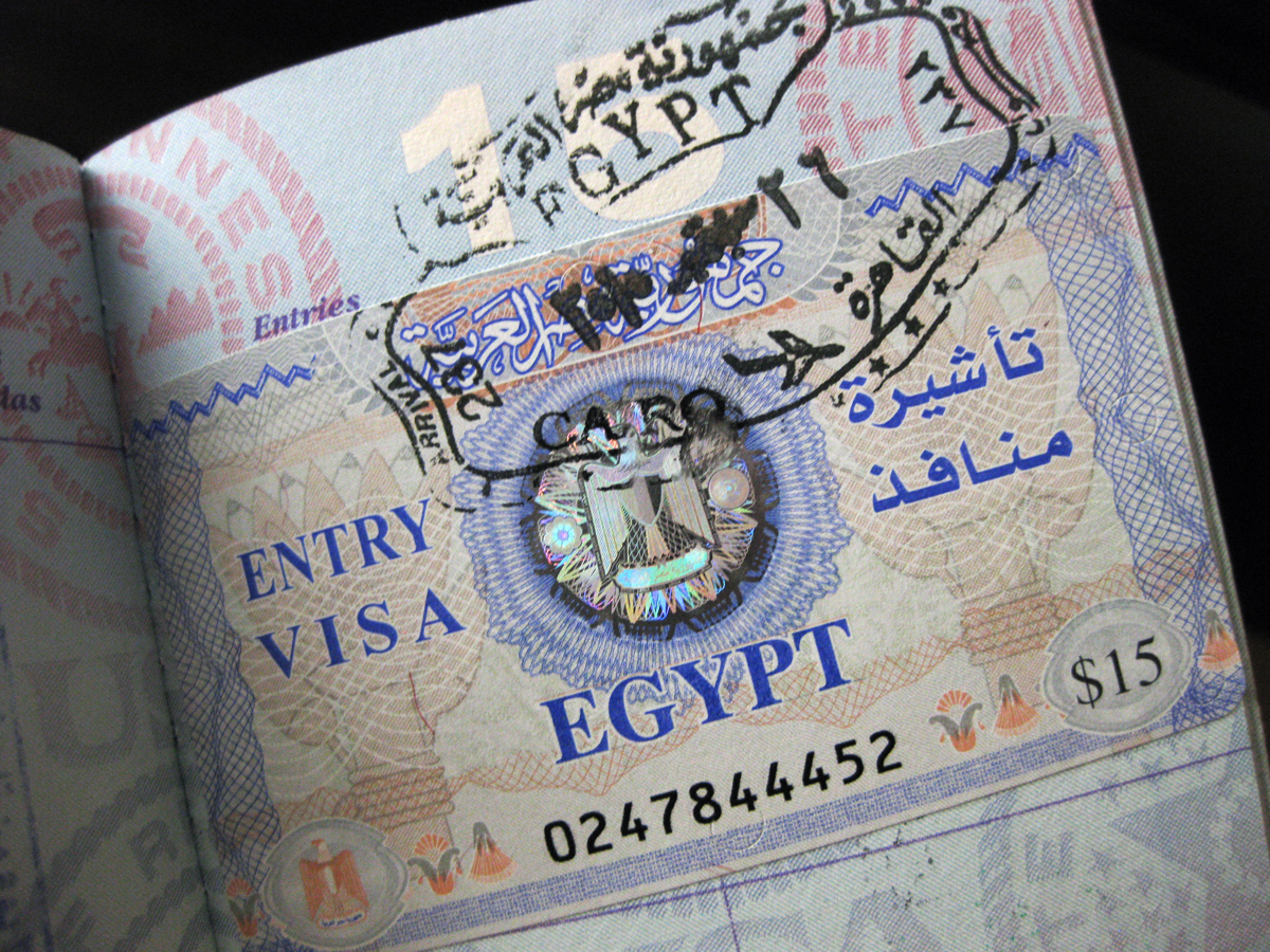 Egypt Passport