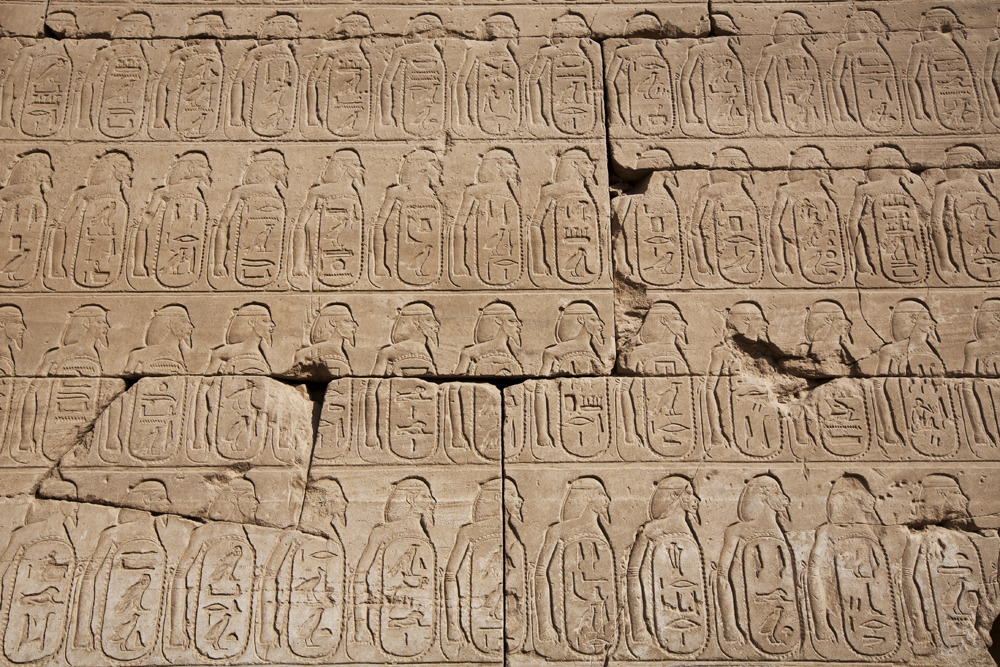 Temple of Karnak Hieroglypics