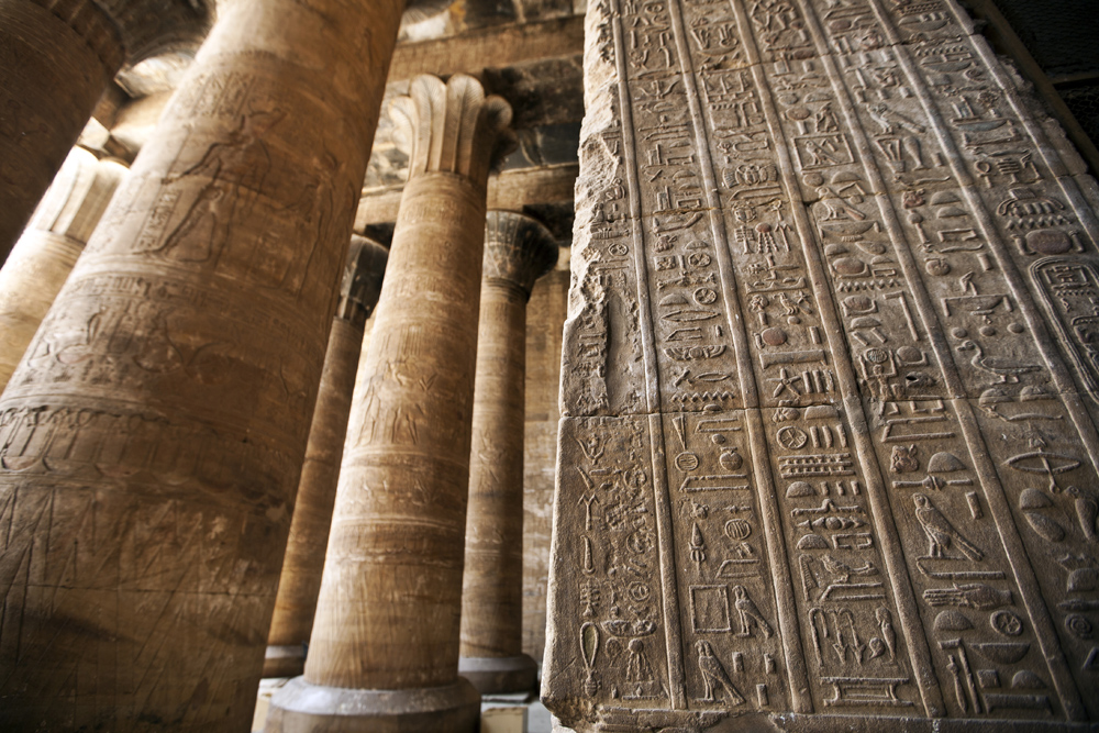 Temple of Edfu, Egypt