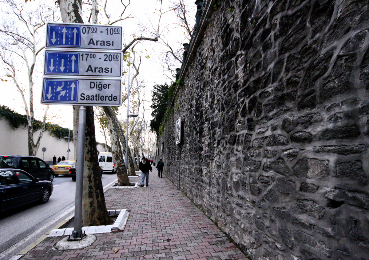 Driving Lanes, Istanbul, Turkey