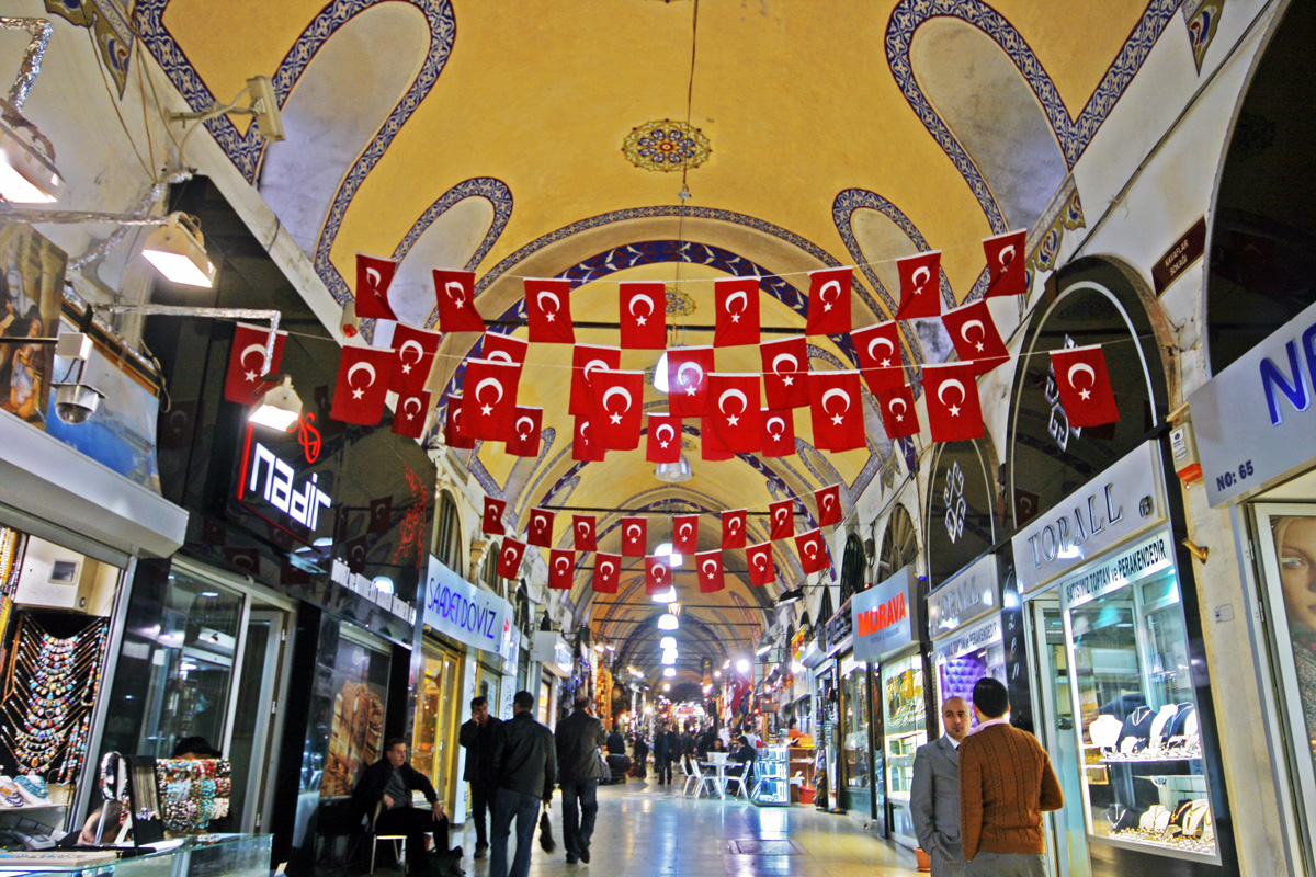 Turkish Flags, Istanbul, Turkey